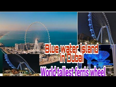 BLUE WATER ISLAND DUBAI /WORLD TALLEST FERRIS WHEEL 🎡 /DUBAI /UAE, Artificial beach in Dubai