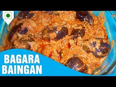 Hyderabadi Cuisine: Hyderabadi Bagara Baingan | हैदराबादी बगारा बैगन | Easy Cook with Food Junction