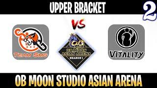 SMG vs iG Vitality Game 2 | Bo3 | Upper Bracket OB Moon Asian Arena Season 1