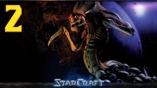 StarCraft: Remastered - Kampania Zergów #2
