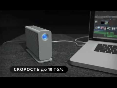 Lacie Little Big Disk Файловый накопитель c Thunderbolt