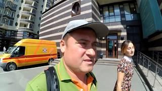 ЛОТЕРЕЯ ГРИН КАРД - НАШ ОПЫТ. МЕДОСМОТР В КЛИНИКЕ МЕДИКОМ В КИЕВЕ.