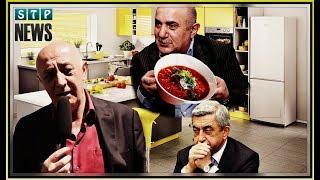 Սամվել Բաբայանը ամանով բորշչը թափեց Սերժ Սարգսյանի գլխին և աքսորեց Արցախից - Սուրեն Սարգսյան