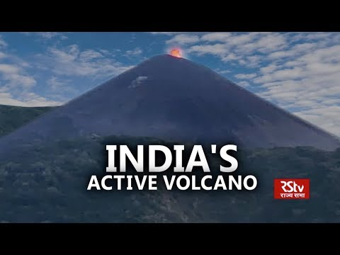 In Depth: India's Active Volcano