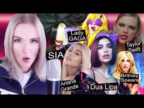 ПАРОДИЯ НА ГОЛОСА ПЕВИЦ Dua Lipa, Taylor Swift, Ariana Grande  Jane Kravitz