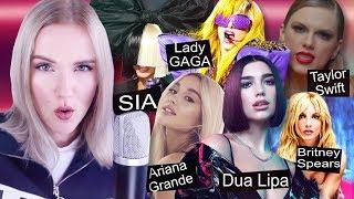 ПАРОДИЯ НА ГОЛОСА ПЕВИЦ (Dua Lipa, Taylor Swift, Ariana Grande) | Jane Kravitz
