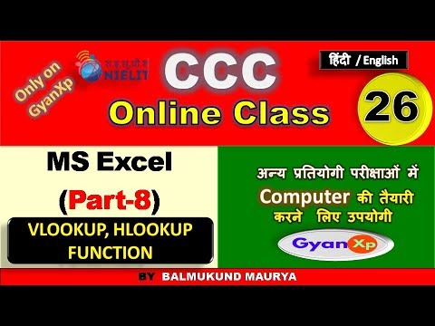 CCC Online Class 26 | CCC Complete Course in Hindi/English | O Level  IT Tools | GyanXp