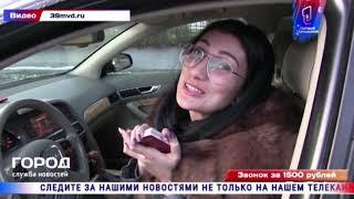 Служба новостей ГОРОД 04 12 2019