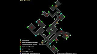 Drakensang Online pigs secrets on map Sewers beneath the Crypt of Kings