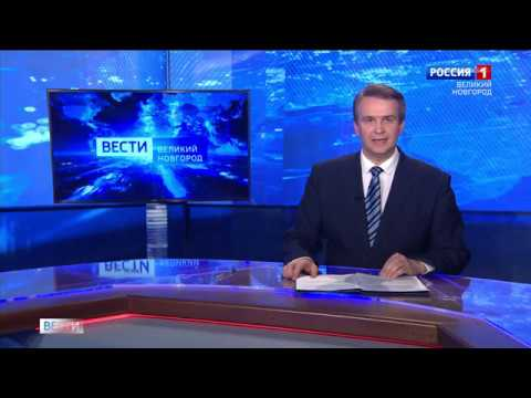ГТРК СЛАВИЯ Вести Великий Новгород 01 04 20 вечерний выпуск