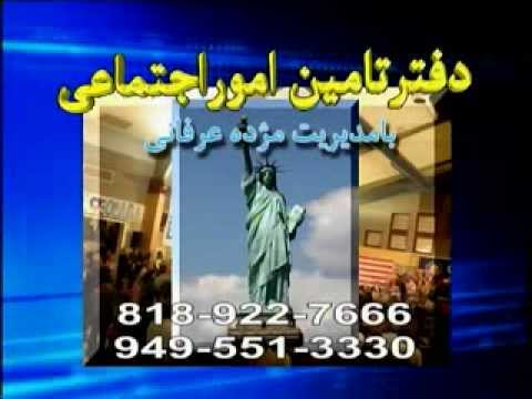 US Immigration and Citizenship Consultant
