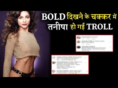 Tanisha Mukherji Badly Gets Troll For Her Bold Pictures thumbnail