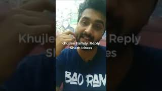 Khujlee Family Reply To Sham Idrees Roast fight video