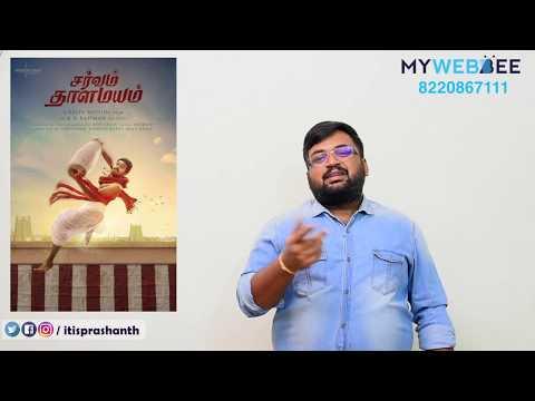 Sarvam Thaalamayam review by Prashanth