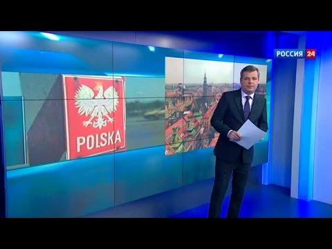 Смотреть Польша хочет забрать свое имущество у Украины онлайн