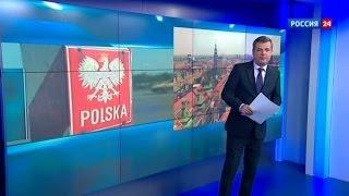 Польша хочет забрать свое имущество у Украины