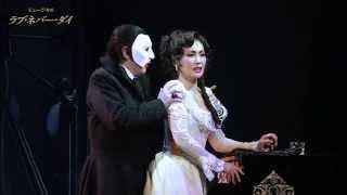 巨匠ロイド=ウェバーが、自身の傑作『オペラ座の怪人』の結末から 10...