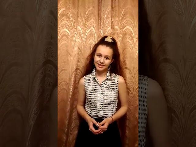 Изображение предпросмотра прочтения – ЕленаПерехватова читает произведение «Осенняя радость» К.Д.Бальмонта
