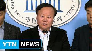 """한국당 소상공인 공약...""""최저임금 구분적용"""" / YT…"""