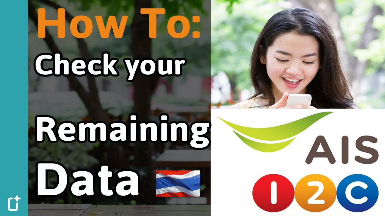 how to check your phone number on iphone how to check data balance and find your phone number on 20768