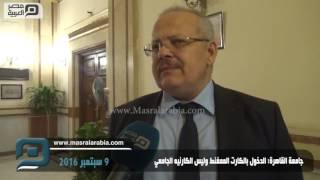 بالفيديو| جامعة القاهرة: الدخول بالكارت الممغنط وليس الكارنيه