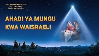 """Swahili Gospel Video Clip """"Ahadi ya Mungu kwa Waisraeli"""""""