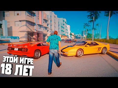 КАК СТАРЫЕ ЧАСТИ ГТА ВЫГЛЯДЯТ НА ДВИЖКЕ ГТА 5?! Ремейки GTA: San Andreas, GTA 4, GTA: Vice City
