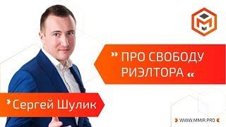 Макромир Недвижимость. Развод для лохов. Мнение специалистов.(, 2017-10-24T14:19:43.000Z)