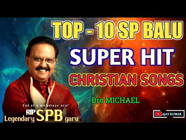 TOP - 10 SP BALU SUPER HIT CHRISTIAN SONGS