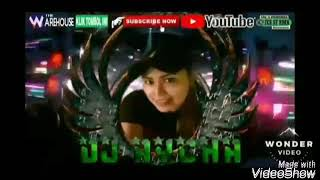 Special Thanks ALAM PREDATOR (BY. DJ AYCHA ON THE MIX)