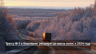 UTV. Новости запада Башкирии за 8 февраля