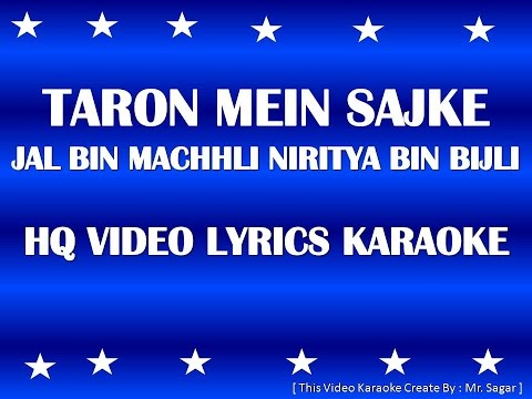 TARON MEIN SAJKE -  J.B.M.N.B.B. - ORIGINAL HQ VIDEO LYRICS KARAOKE WITH CHORUS