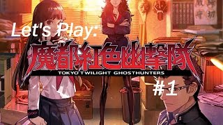 (HD) Let's play:'Tokyo Twilight Ghost Hunters' #1: Let our Journey Begin!