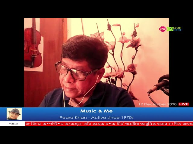 Music & Me |  পিয়ারু খান | Pearo Khan