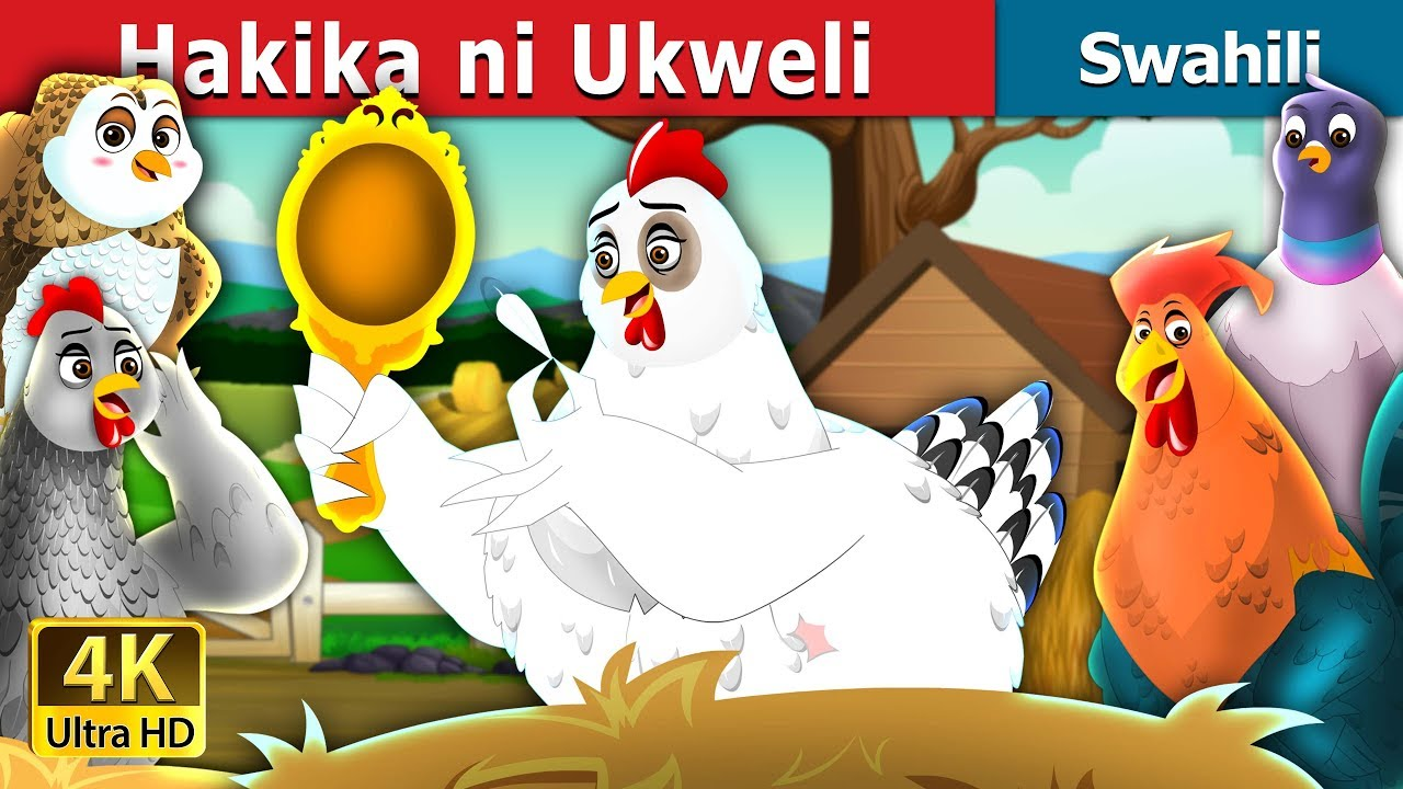 Download Hakika ni Ukweli   Hadithi za Kiswahili   Swahili Fairy Tales