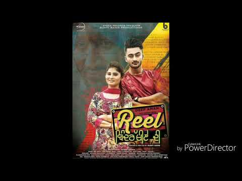Reel Bindrakhiye Di (Full Song) Deep Aman || Ravneet Singh || Full Punjabi Song 2017