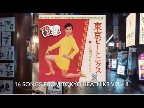 16 Songs From Tokyo Beatniks Vol.  8