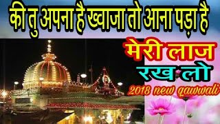 Khwaja garib nawaz qawwali 2018 superhit top famous 1= https://youtu.be/fby9yj5i6ze 2= https://...