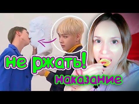 K-POP НЕ ЗАСМЕЯТЬЯ ЧЕЛЛЕНДЖ   EXO BTS MONSTA X GOT7 ARI RANG