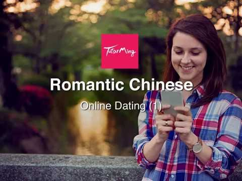 【Romantic Chinese】Online Dating (1) How to Start: TutorMing Webinar