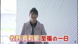 5月3日、ひとりのヒロインが札幌ドームに来場しました! ファイターズフ...