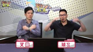 【XO醬拌LoL】夏季賽#3 SKT VS Jin AIR | WE VS EDG| RG VS AHQ 2017/06/28