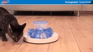 TRIXIE Cat Activity Tunnel Feeder Интерактивная кормушка для кошек