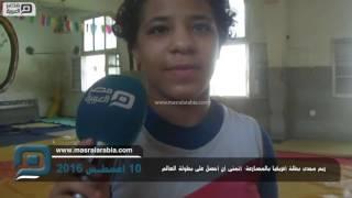 مصر العربية   ريم مجدى بطلة أفريقيا بالمصارعة: أتمنى أن أحصل على بطولة العالم