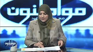 """من المسؤول عن ظاهرة العنف """"المتصاعد"""" في الجزائر؟"""