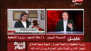 بالفيديو.. وزيرة التخطيط: تفعيل تجربة 'العربي' للتنمية المستدامة