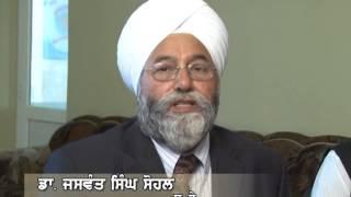 Siri Guru Ravi Dass Ji School Choorh Wali Jalandhar Part 1