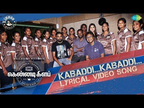 kabaddi kabaddi song lyrics kennedy club 2019