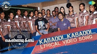 Kabaddi Kabaddi with Lyrics -  Kennedy Club | D. Imman | Bharathiraja | Sasikumar | Suseenthiran