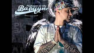 Варчун - Секс-снайпер (feat. Фэнс) [Рифмую за еду 2010]